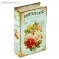 Сейф-книга «Пышные розы»