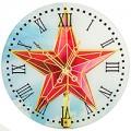 Часы Кремлевская звезда стеклянные