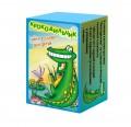 """Игра для детей """"Крокодильчик"""""""