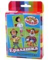 Карточная игра: Ералашка (Задира)